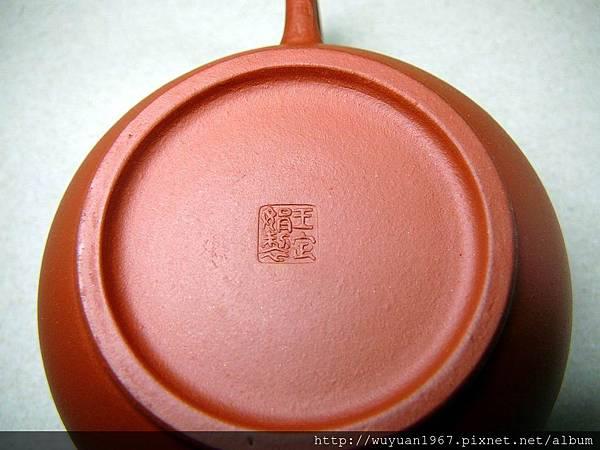 王定娟 八杯標準一對 (5)