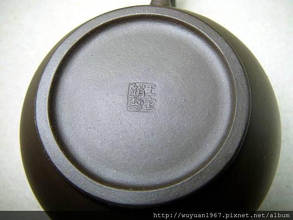 王定娟黑紫八杯八標準 (3)