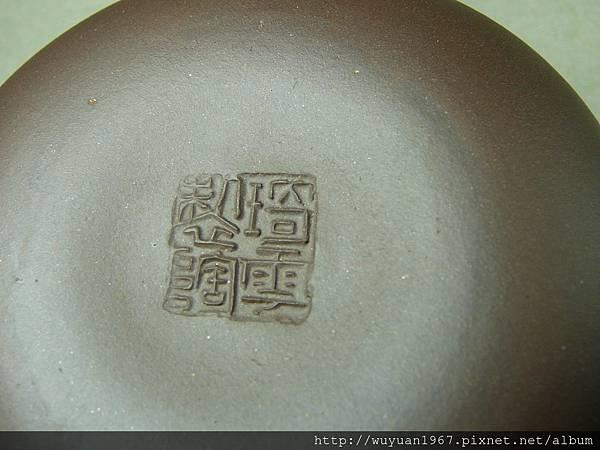綺雲製陶 高升 (4)