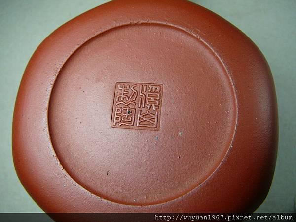 溪山製陶紅角瓜 (2)