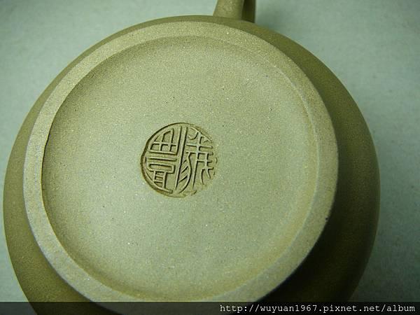 義豐 杏娟款 本綠 掇球 (3)