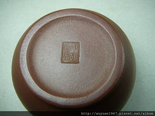 荷鳳款 70 紫砂六杯標準 (3)