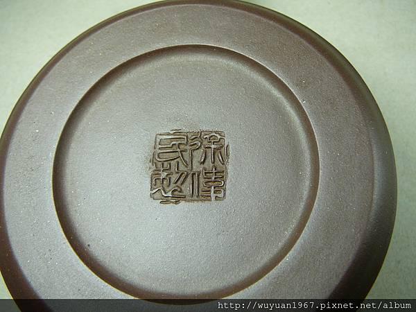 徐偉民 紫砂 半月 (4)