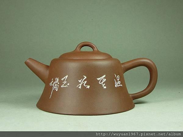 宜興紫砂款 曼生魚罩壺(井瓢)