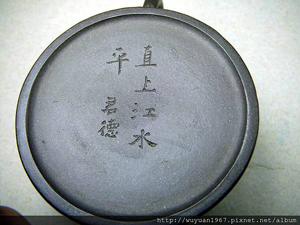 竇紅霞 黑魚罩 (3)