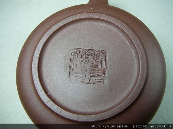 劉秀悌紫砂玉笠 (3)