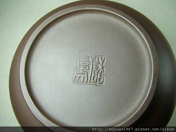 儲偉文 紫 葫蘆 (3)