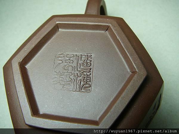 潘梅強 紫 六角龍鳳 (3)