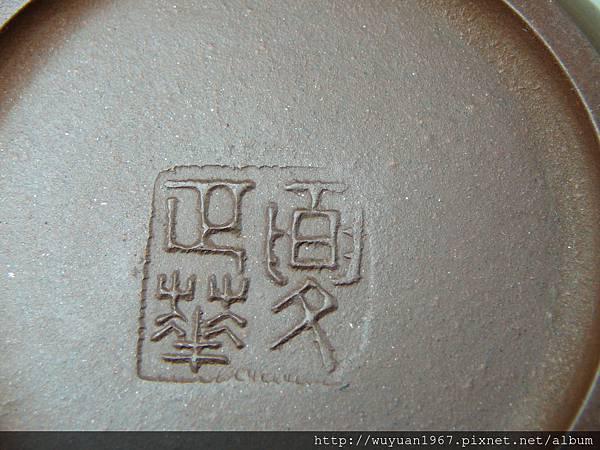 夏正華 雲燈 (7)