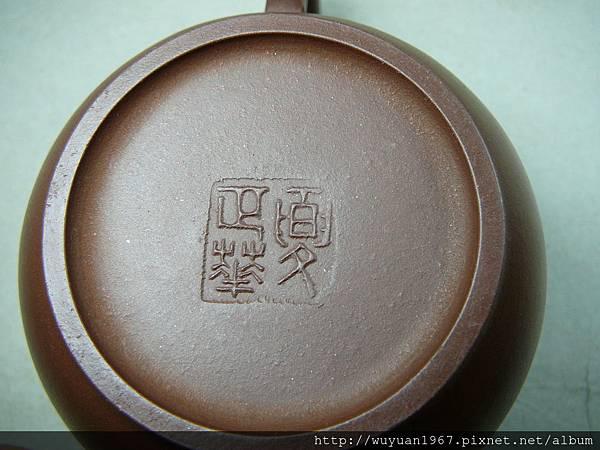 夏正華 雲燈 (6)