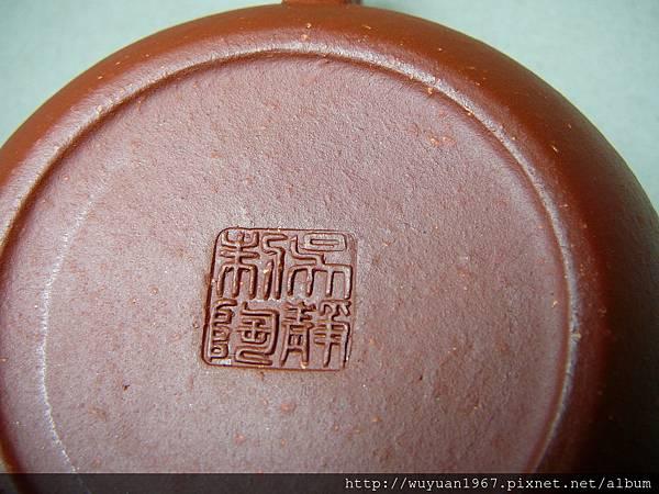 吳靜 紅楚柱 (2)