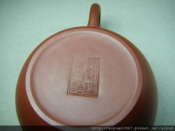 珍寶陶齋 年糕 輪珠 (5)