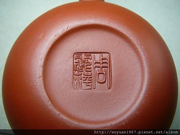 周麗萍 紅石榴1 (5)