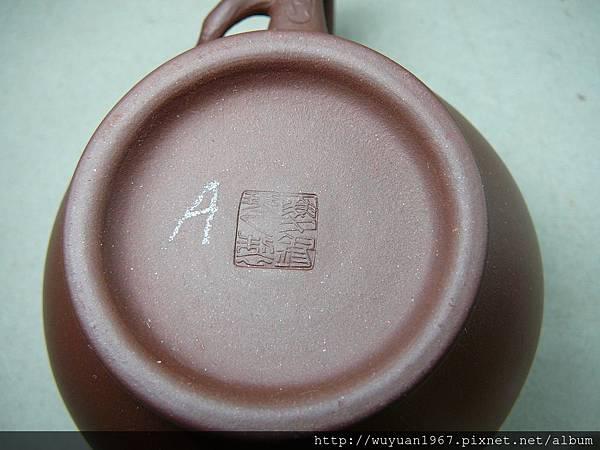 夏錫琴 紫 常青方章A (4)