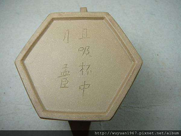 十色 芬款 段 六方井 (5)