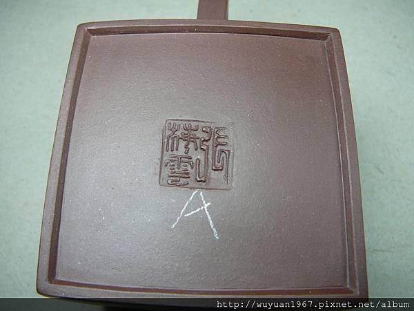 張梅雲 紫 印包 (6)