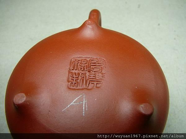 周琴悌 紅 玉爐 A (3)