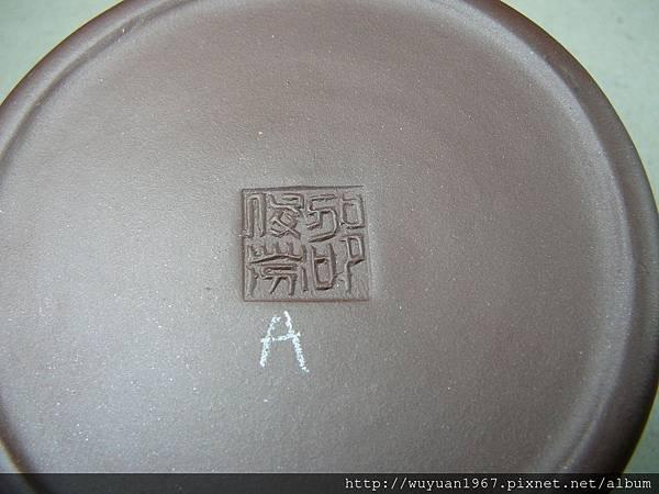 紹俊英 子 洋桶壺 (4)