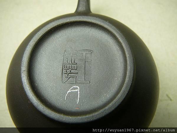 王玉芬 黑 掇球 (4)