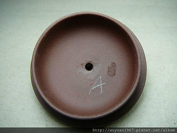 陸順悌 紫 六方井瓢 (10)