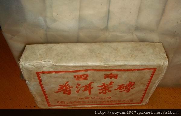 70末油光紙7581磚 (6)