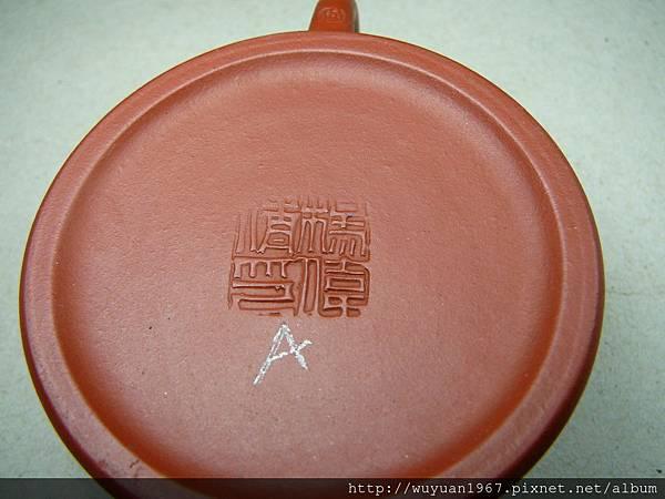 楊偉倩 紅 井瓢 (3)