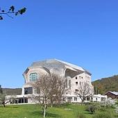 Goetheanum01.jpg