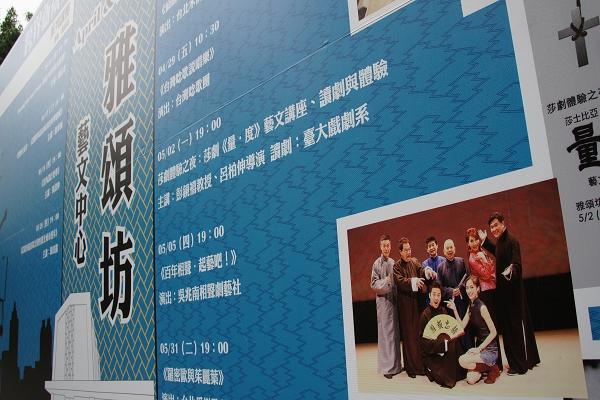 2011-05-05 台灣大學.JPG