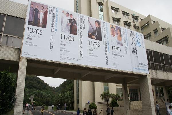 2011-10-05 海洋大學.JPG