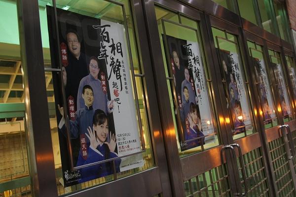 2011-10-12  中正大學 (3).JPG
