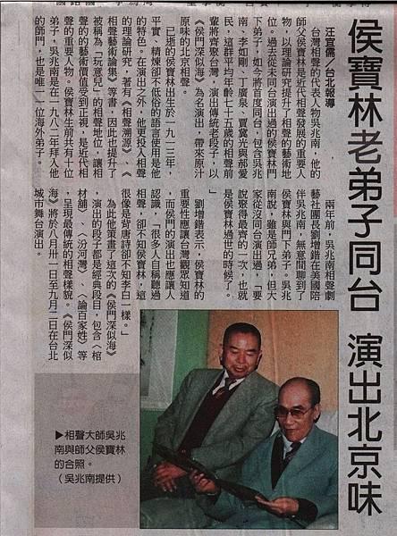 20120817 中國時報