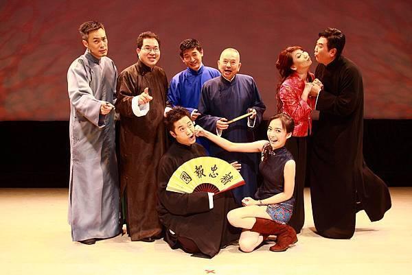 2008 《吳間道》-2.JPG