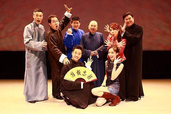 2008 《吳間道》-3.JPG