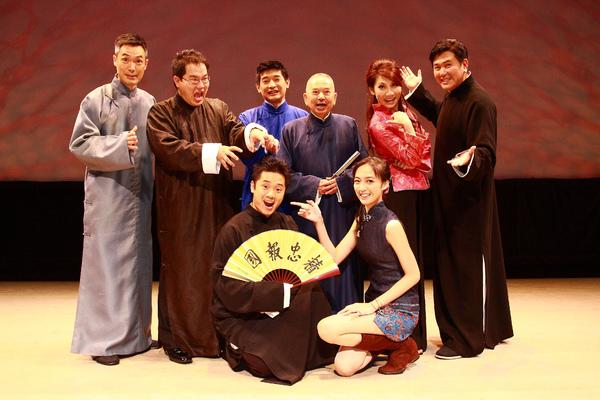 2008 《吳間道》-1.JPG