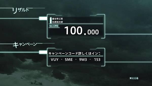 0000592723.JPG