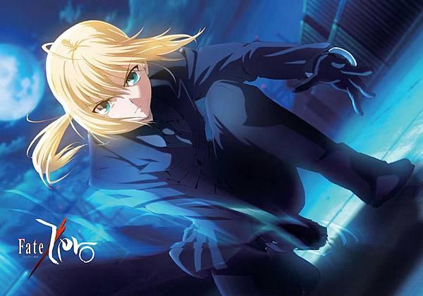Fate-Zero-Mofumofu-Throw-Saber
