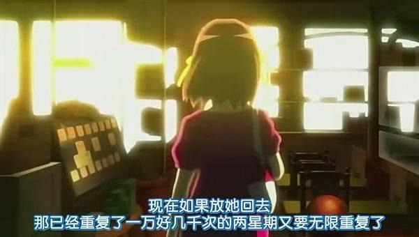 SOSGSuzumiya_Haruhi_no_Yuuutsu_2-32