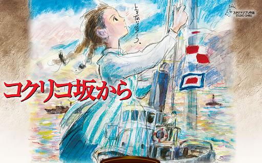 20111201_來自紅花坂