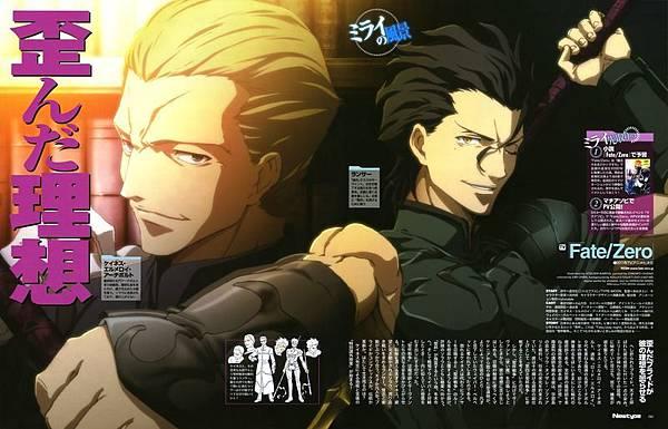 Fate-Zero-fate-zero-24848720-800-513