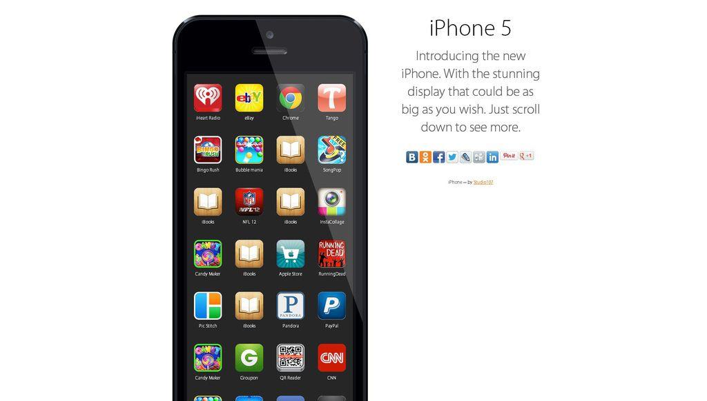 iPhone ∞