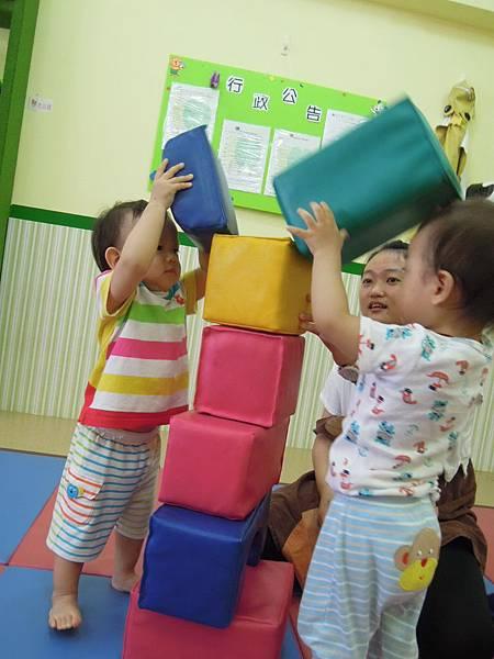 感覺統合課程之專注力訓練