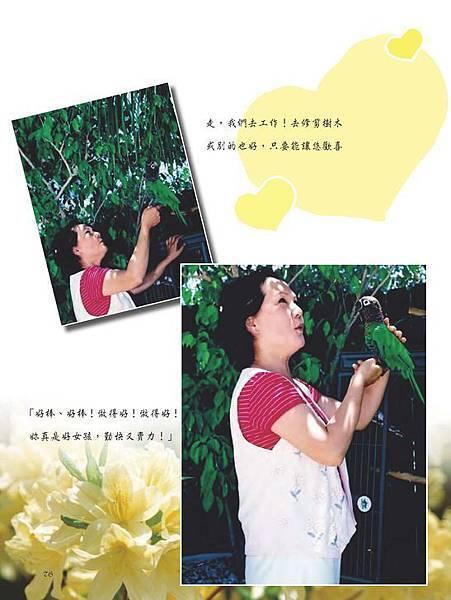 C-BIRDS-EB-S_頁面_076.jpg