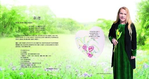 天藝_頁面_004.jpg