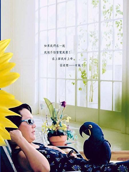 C-BIRDS-EB-S_頁面_119.jpg