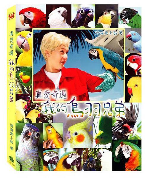 C-BIRDS-EB-S_頁面_001.jpg