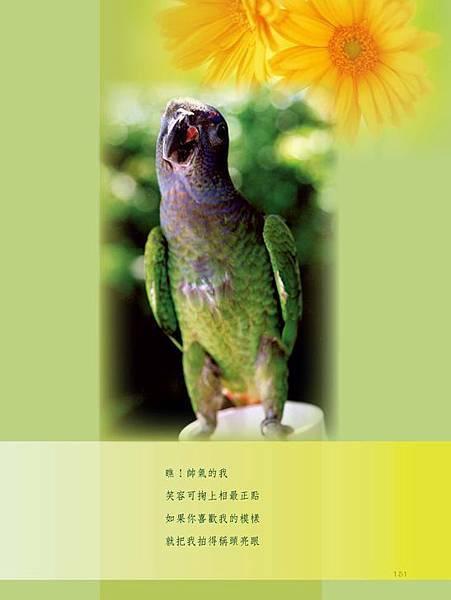 C-BIRDS-EB-S_頁面_151.jpg