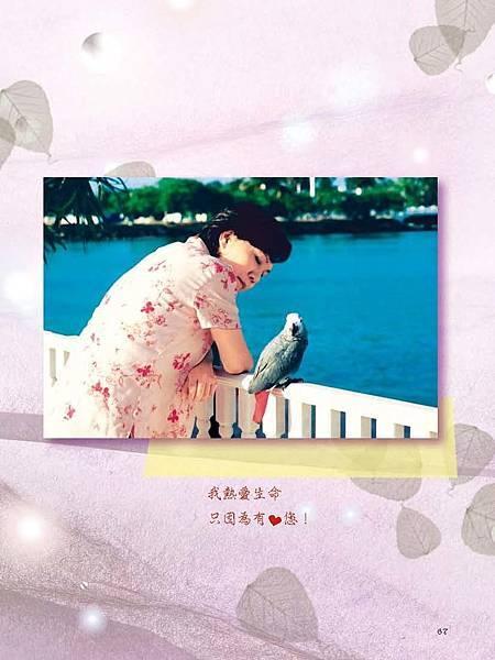 C-BIRDS-EB-S_頁面_215.jpg