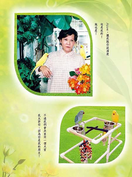 C-BIRDS-EB-S_頁面_222.jpg