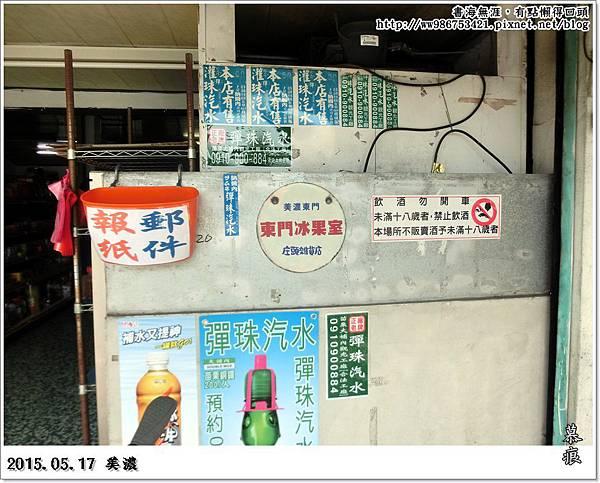 0517 敬字亭4-2.JPG