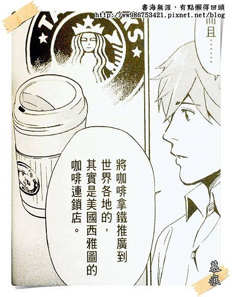 咖啡師_7865.jpg
